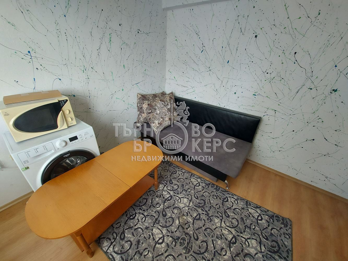 Едностаен апартамент  във  Велико Търново за 220  лв - Боксониера,