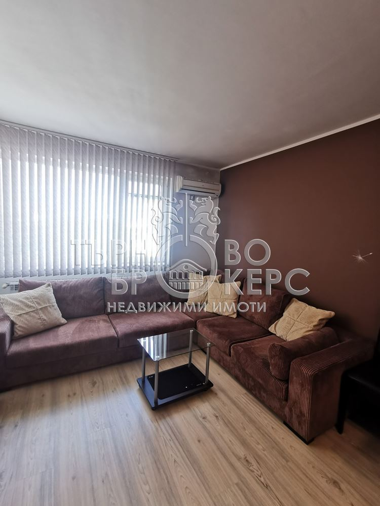 Двустаен апартамент  във  Велико Търново за 400  лв - Уютен двустаен