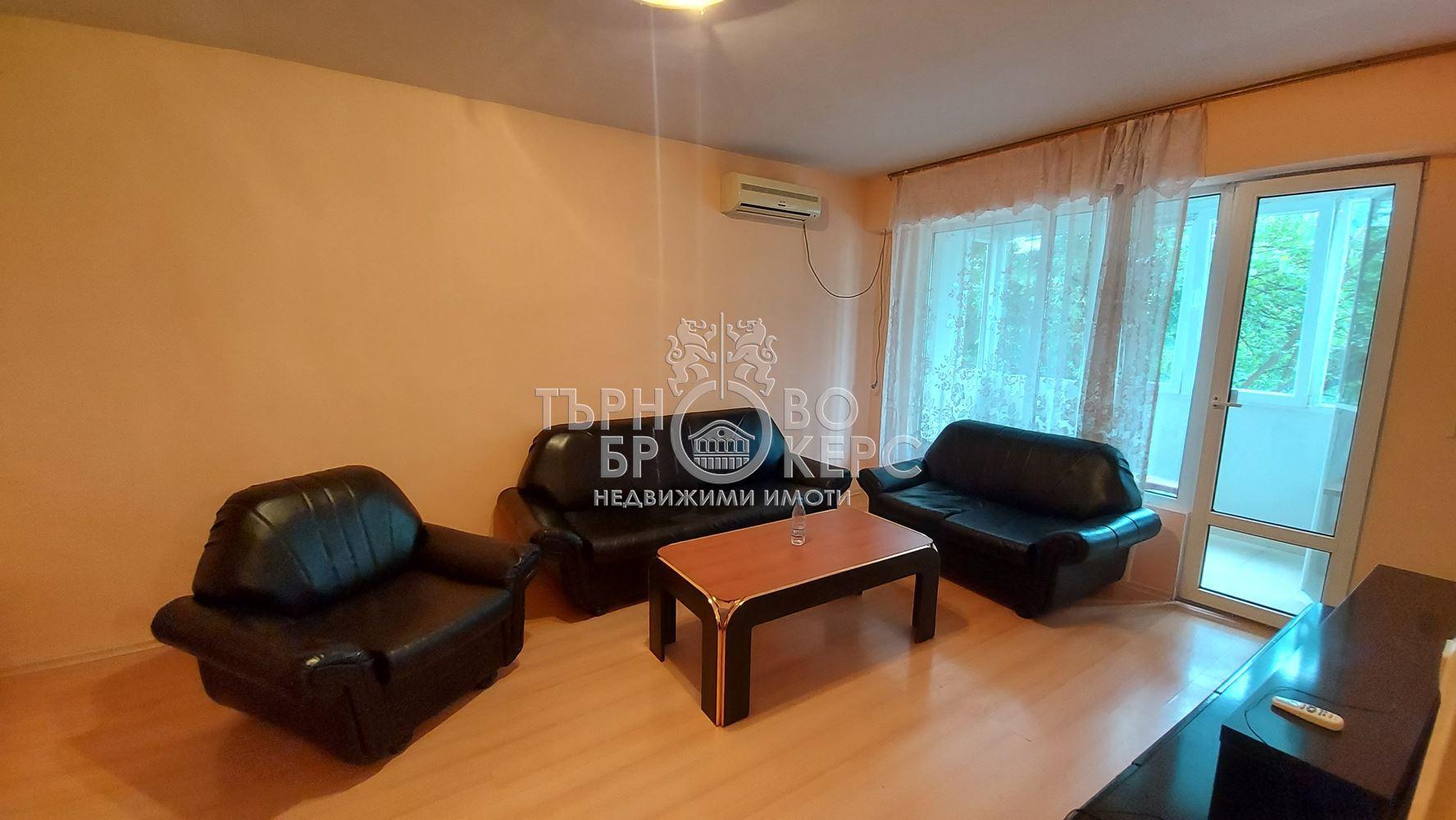 Двустаен апартамент  във  Велико Търново за 300лв - двустаен